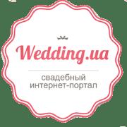 Свадебный портал wedding.ua